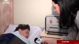 Физиотерапевт из Искитима признана лучшим врачом года в номинации