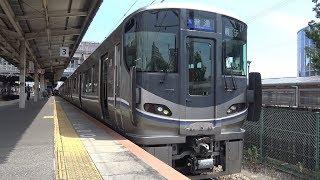 【4K】JR山陽本線 普通列車225系100番台 土山駅発車