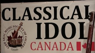 Sarb Akal Music First Classical Idol Part 1