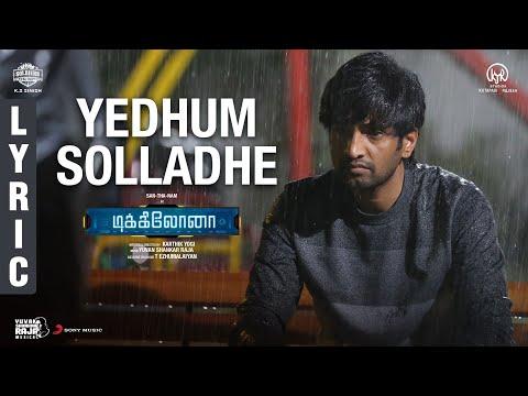 Dikkiloona - Yedhum Solladhe Video Song   Santhanam   Yuvanshankar Raja   Lyrical Video