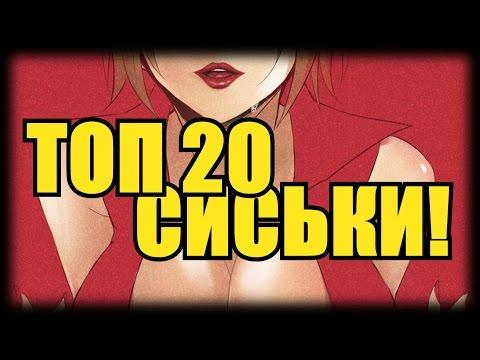 Секс сиски фурри видео красивые сиски хентай аниме