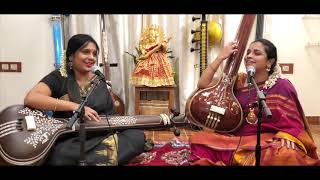 Veena Pustaka Dharini- Sriranjani Santhanagopalan and Aishwarya Vidya Raghunath