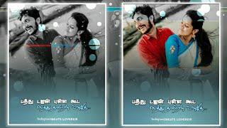 Pondatiya nee kadacha  song 💞 tamil Love Song 💞 Tamil WhatsApp Status 💞 Murali Creation