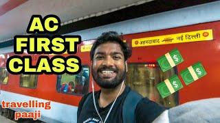 Mazedar Rajdhani AC First Class || Indian Railways AC 1st Tier Review