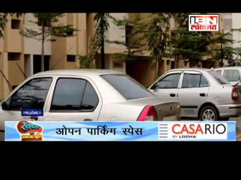 Casa Rio by the Lodha Group on IBN Lokmat