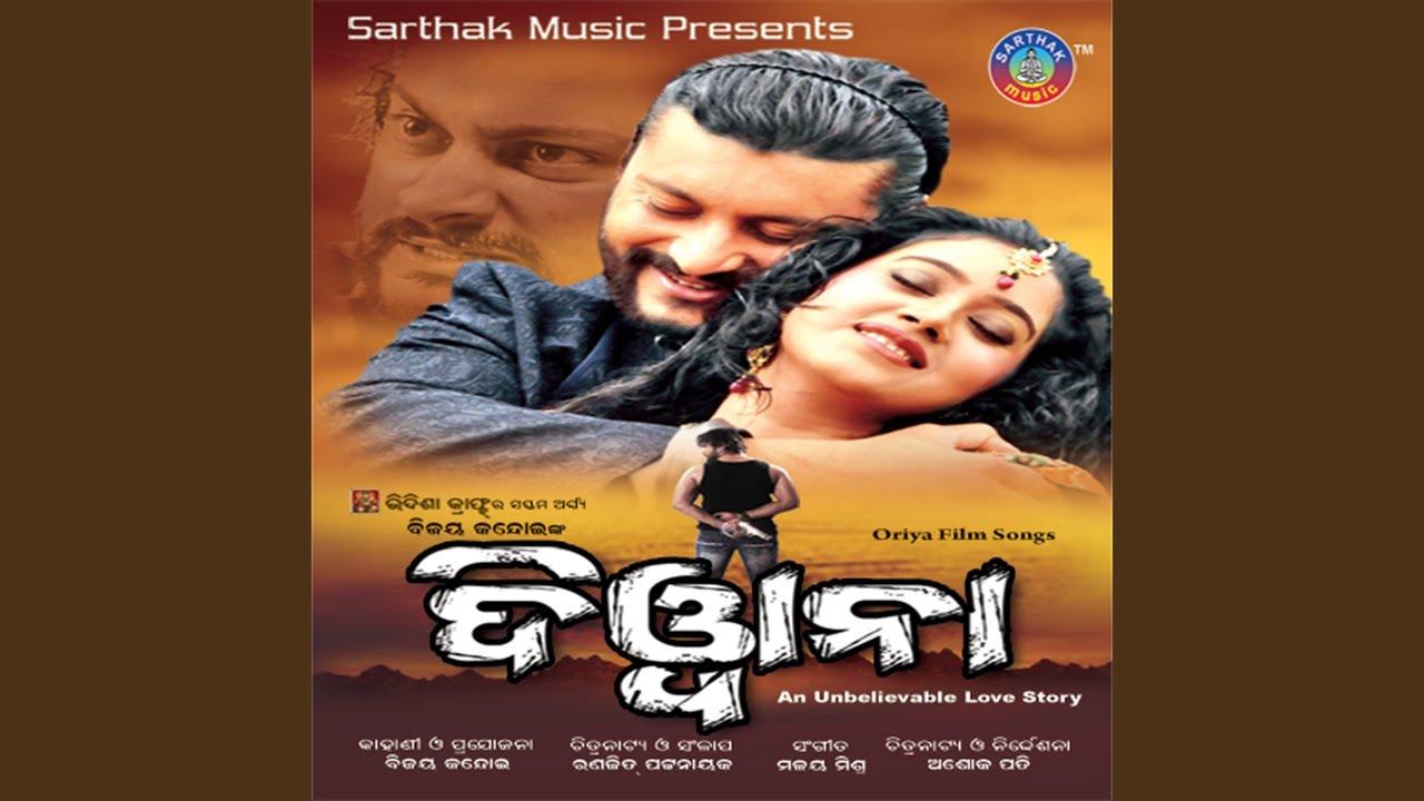 Download Bhuli Paru Nahin