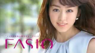FASIO 公式サイト http://fasio.jp/ 桐谷美玲 オフシャルブログ http://...