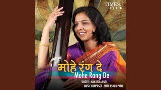 free mp3 songs download - Tose nahi bolu thumri mp3 - Free