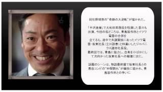 """衝撃の""""顔芸""""が話題に!"""