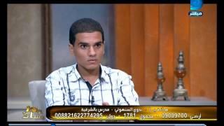 برنامج العاشرة| بدوي السنهوري مدرس بالشرقية يطالب محافظ الشرقية بالاعتذار على الهواء بسبب سبه لل