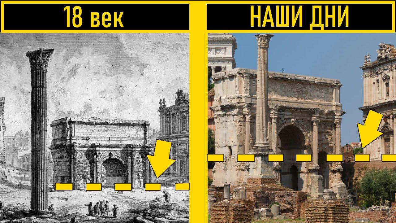 Как сейчас выглядят места, которые рисовали руинисты?