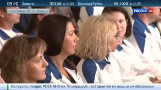 Россия 24,