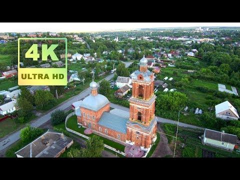 город Михайлов Рязанская область 4K