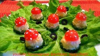 """Вкусная закуска """"Мухоморы"""" & Простые и красивые рецепты - Украшения из овощей"""