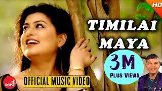 New Nepali Song Ft. Shilpa Pokharel | Timilai Maya Garne Mutu | Pramod Kharel | Bikram | Santosh K.C
