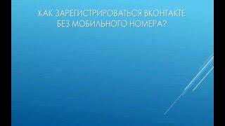 в контакте моя страница заблокирована в москве(, 2016-01-16T20:48:57.000Z)