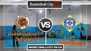 видео Sport Render -Лига Баскетбол. Мужчины. Еврокубок. Плей-офф.