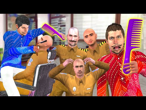 जादुई कंघी सैलून नाई Magical Comb Salon Barber Comedy Video Hindi Kahaniya हिंदी कहानियां Comedy