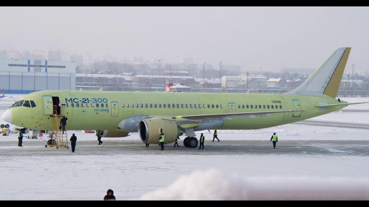 Четвертый самолет МС 21 300 присоединился к программе ...