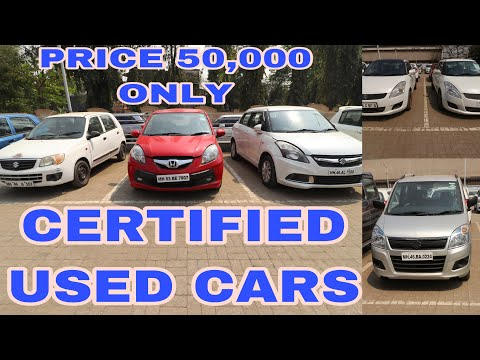 ₹ 50,000 For Used Car Only Second Hand Cars In Maharashtra (महाराष्ट्र ) True Value | Fahad Munshi