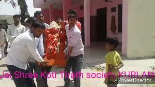 Jai Shree Koti Tirath society KURLAN