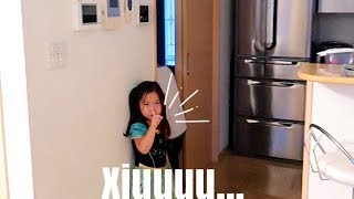 Assustando o Papai - Angela Inoui thumbnail