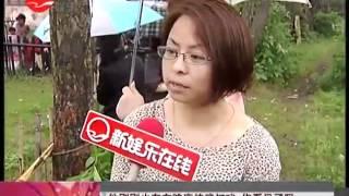 吴奇隆横店拍戏热闹不断 老友苏有朋驾到出其不意.mp4