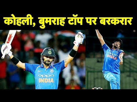 Kohli, Bumrah Maintain Top Positions In ICC ODI Rankings | Sports Tak Mp3