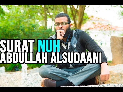 Sincere Surah Nuh | Abdullah alSudaani سورة نوح | عبدالله السوداني