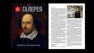 Presentation of the Tretyakov Gallery Magazine