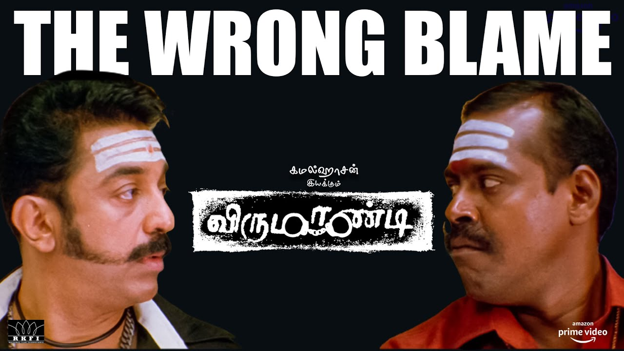 Download Virumaandi - The wrong blame   Kamal Haasan   Napoleon   Pasupathy   Abhiramy   4K [Eng Subs]
