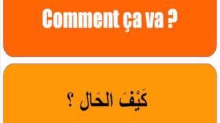 [Dico vidéo] [français-arabe] # Comment allez-vous.avi