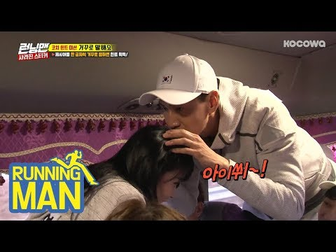 Hong Jin Young's Hair Smells... Kwang Soo is Angry! Running Man Ep 395