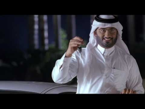 Muscle Car (Sponsors of Excitement) - Qtel AFC Asian Cup Qatar 2011
