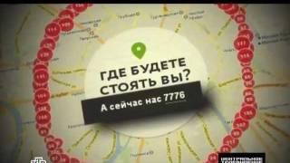 Центральное телевидение (26.02.2012) НТВ