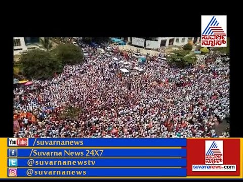 Massive Crowd At Hassan During A Manju's Nomination Filing | Public Rally