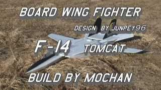F14 TOMCAT Build by Mochan