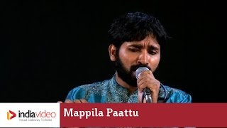 Mappila Paattu - Undo sakhi oru kula munthiri | India Video