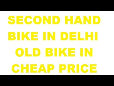 secondhand bike cheap price || bs3 bike cheap price | delhi