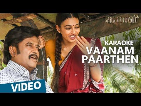 Kabali Songs | Vaanam Paarthen Song Karaoke | Rajinikanth | Pa Ranjith | Santhosh Narayanan