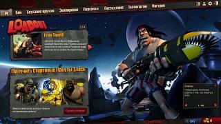 LOADOUT - Условно бесплатная чернуха в стилистике Team Fortress - Gameplay - Let's Play - Обзор