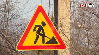 Поперхнулись заказами. Недоделанный ремонт читинских дорог.