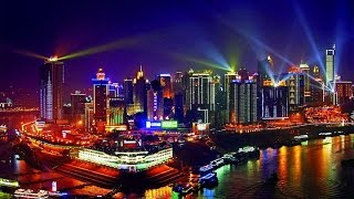 N24    Chongqing _  Die Aktuell Größte Stadt Auf Der Erde     Doku HD