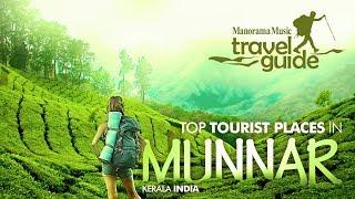 MUNNAR TRAVEL GUIDE ENGLISH / KERALA TOURISM / INDIA