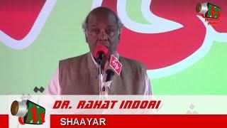 Dr Rahat Indori, Aalami Mushaira, Mumbai, 06/02/2016, Con. ALEEM KHAN, Mushaira Media