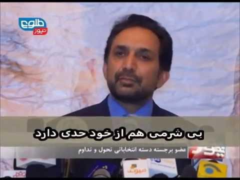 Ahmad Zia Masoud احمد ضیا مسعود