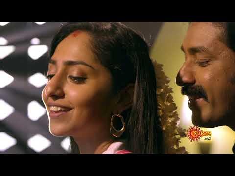 Thamara Thumbi - Episode 01 | 17th June 19 | Surya TV Serial
