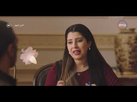 مقاطع مسلسل ابن أصول - رمضان 2019