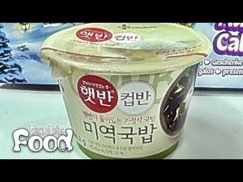 미역국밥, CJ 햇반 컵반 간편하게 끓여먹는 미역국 시식기
