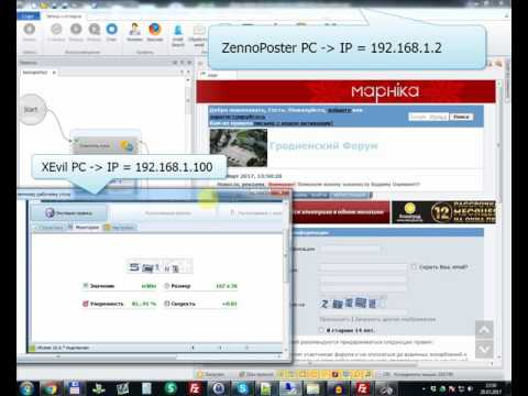 XEvil - receive captchas from other PC | XEvil - принимаем капчи с другого компьютера
